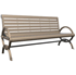 Gateway Steel Bench with Cast Aluminum Frame